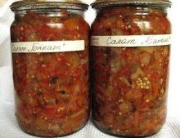 Миниатюра к статье Овощной салат «Бакат»