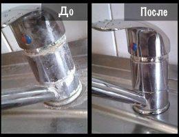Миниатюра к статье Как убрать известковый налет в ванной с разных поверхностей