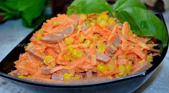 Миниатюра к статье Салат с копченой колбасой и морковью