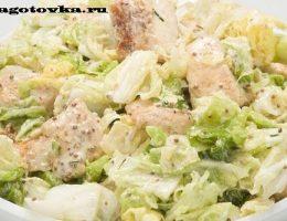 Миниатюра к статье Капустный салат с курицей