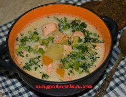 Миниатюра к статье овощной суп с семгой