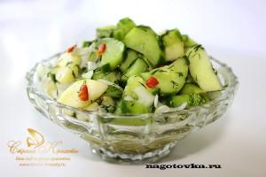salat-s-ogurtsami-recept